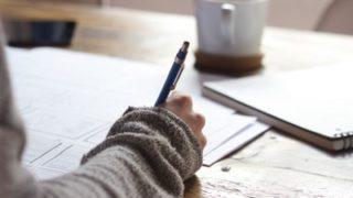 未経験からITの勉強をする2つの方法【営業、エンジニア転職】