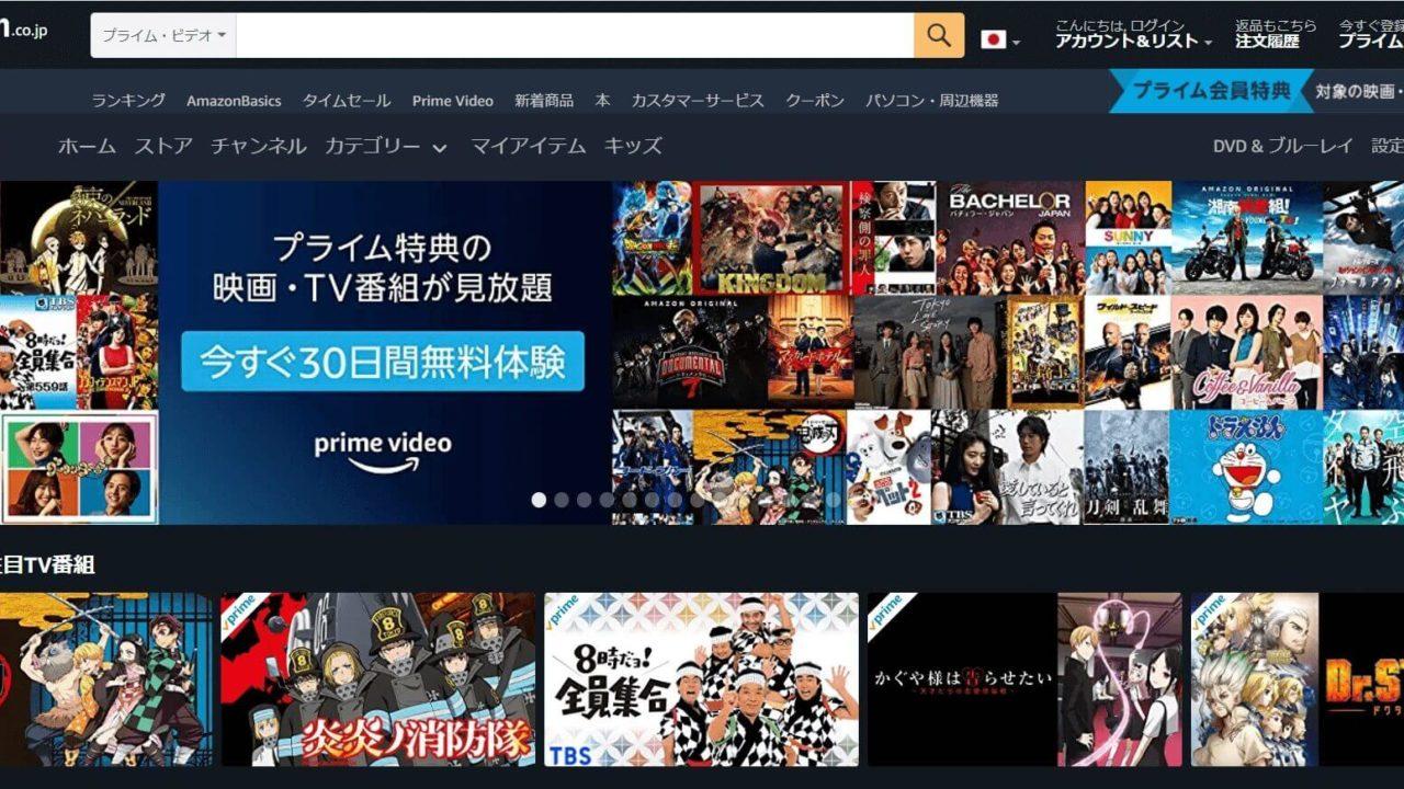 Amazonプライム・ビデオはいくら?登録~解約まで【おすすめ作品も】